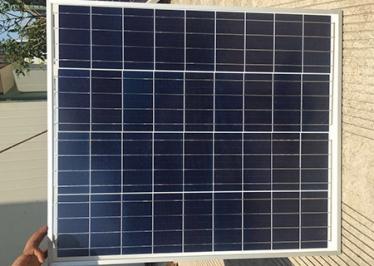 宜春太阳能光伏板厂家