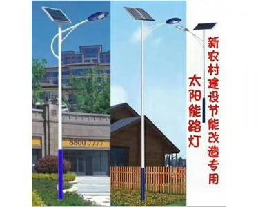 宜春太阳能路灯厂家